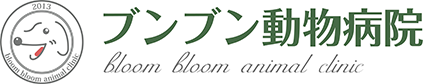 ブンブン動物病院 Bloom Bloom animal clinic